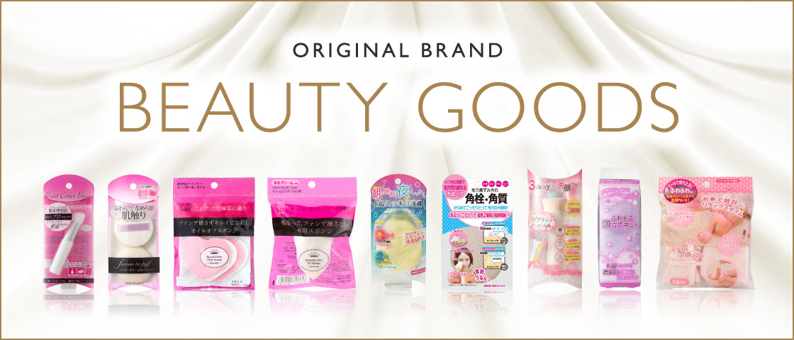 ORIGINAL BRAND BEAUTY GOODS